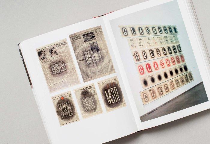 Bildseite Die Totale Aufklärung Moskauer Konzeptkunst